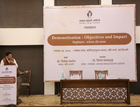 Demonetisation-Corporate-Event-Planning-Company-Delhi