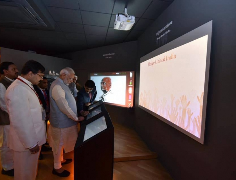 Shri-Narendra-Modi-inaugurated-Digital-Exhibition