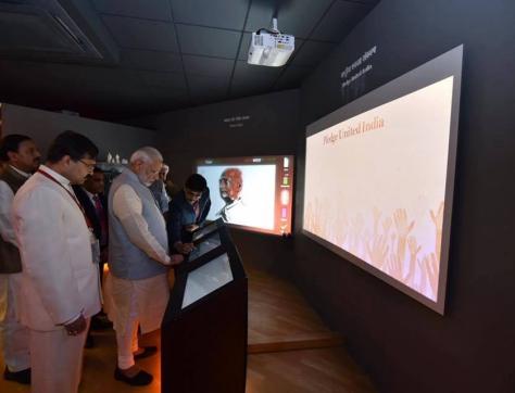 Shri-Narendra-Modi-inaugurated-Digital-Exhibition
