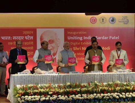 Uniting-India-Corporate-Event-Planning-Company-Delhi